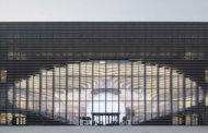 طراحی کتابخانهای حیرتانگیز در چین