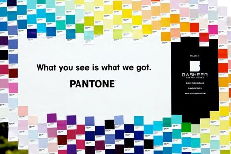درباره ی شرکت Panton و رنگ سال بیشتر بدانید