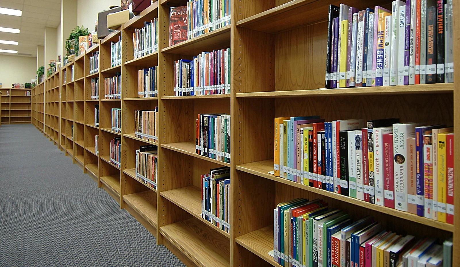 لوازم و تجهیزات کتابخانه