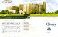 طراحی سایت پلان مجتمع مسکونی