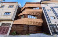 خانه آجری یا خانه چوبی مدرن؟