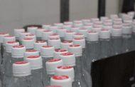 ثبت شرکت تولید الکل