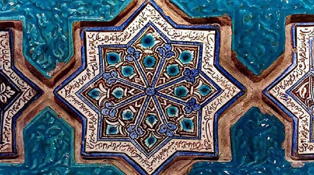 ویژگی های کاشی سنتی ایرانی