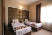 رزرو هتل همای تهران