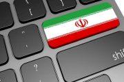 تاثیر ملی شدن اینترنت بر سایت های ثبت شرکت